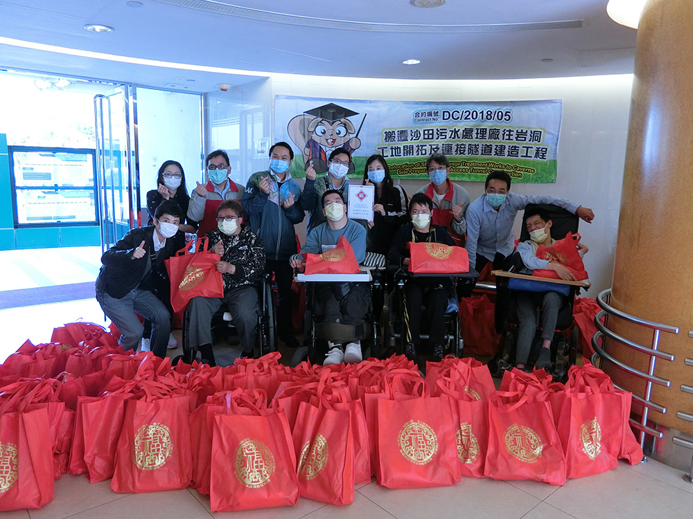 Lunar New Year Volunteer Visiting Service on 21 Feb 2020