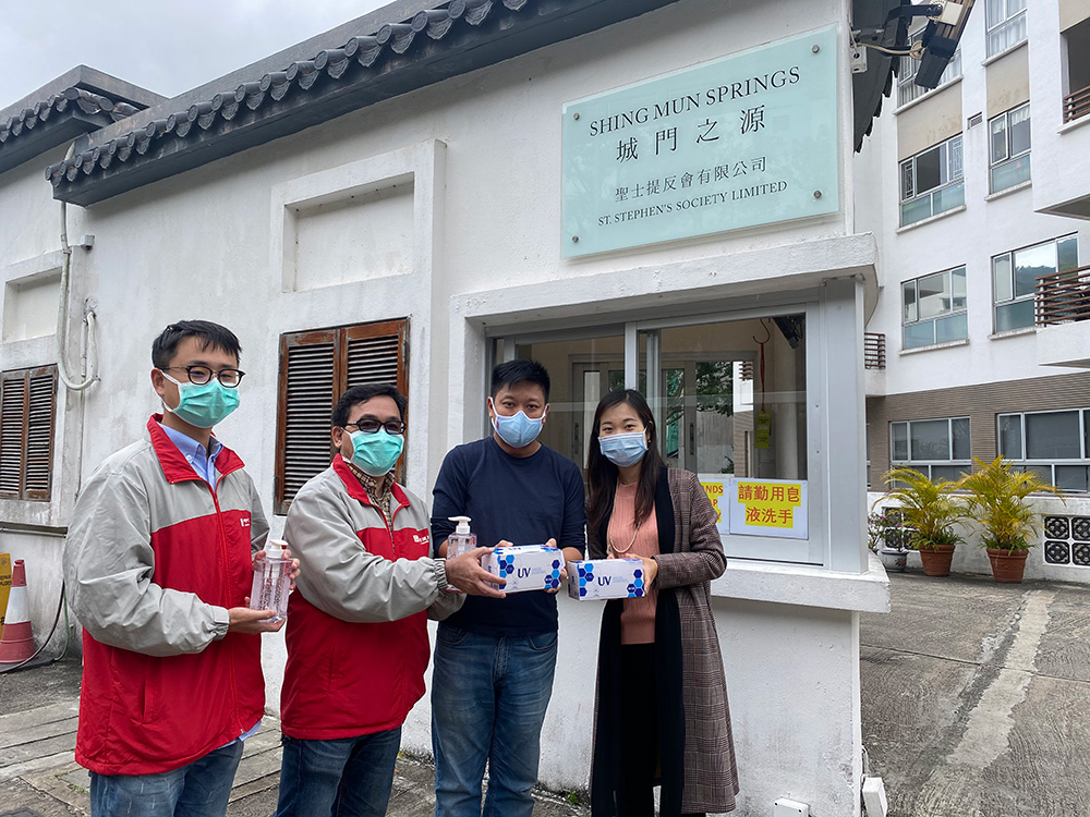 Donation of surgical mask and hand sanitizer to nearby organisation on 4 Mar 2020