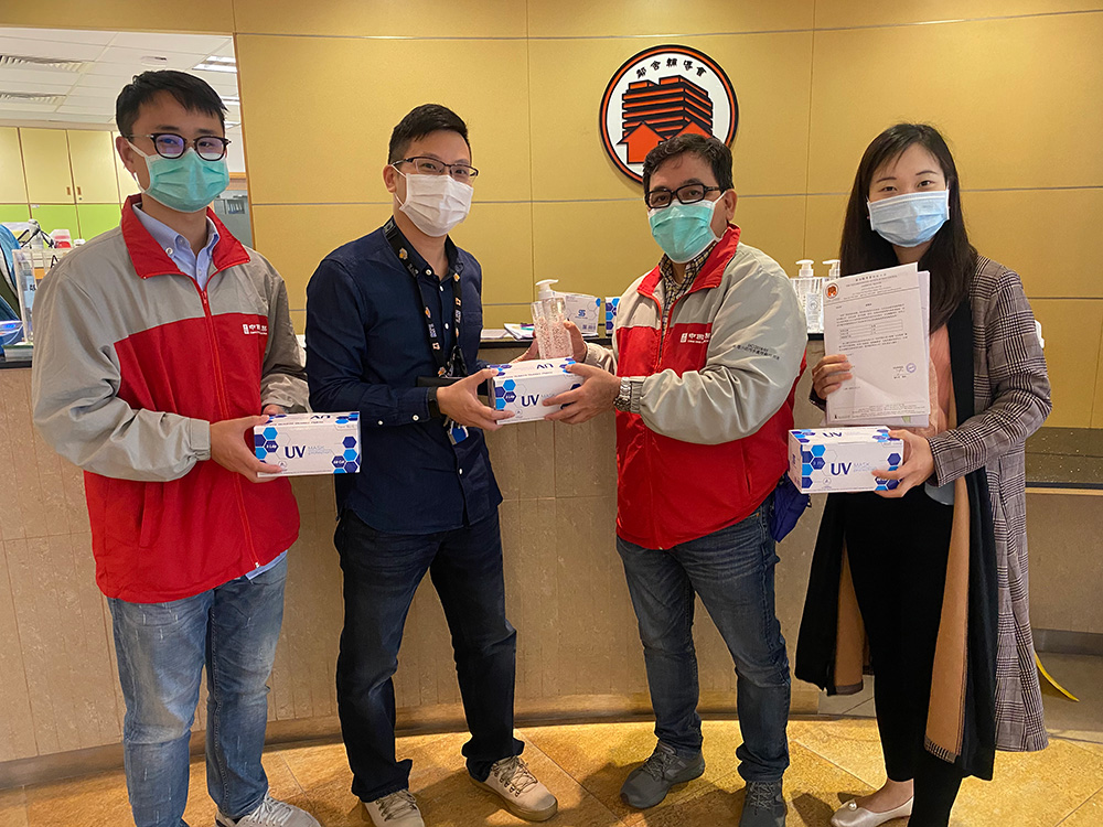 Donation of surgical mask and hand sanitizer to nearby organisation on 5 Mar 2020