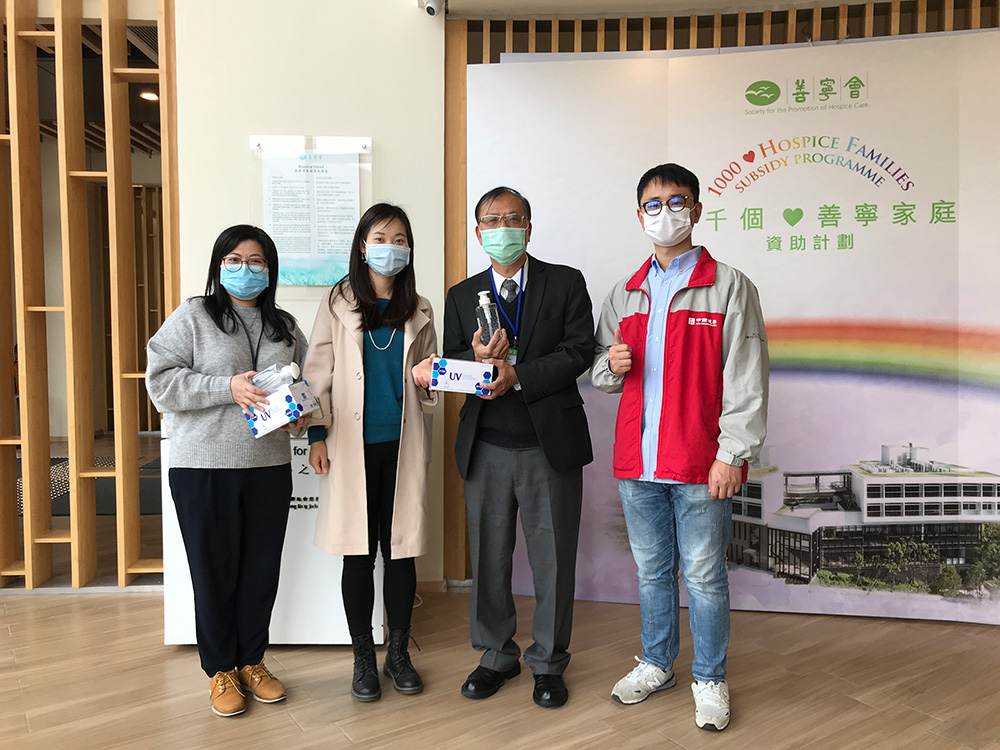 Donation of surgical mask and hand sanitizer to nearby organisation on 6 Mar 2020